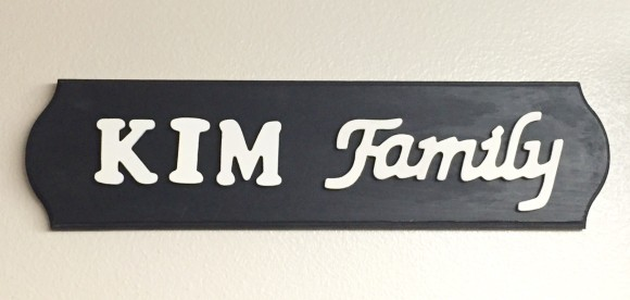 DIY Family Name Plaque